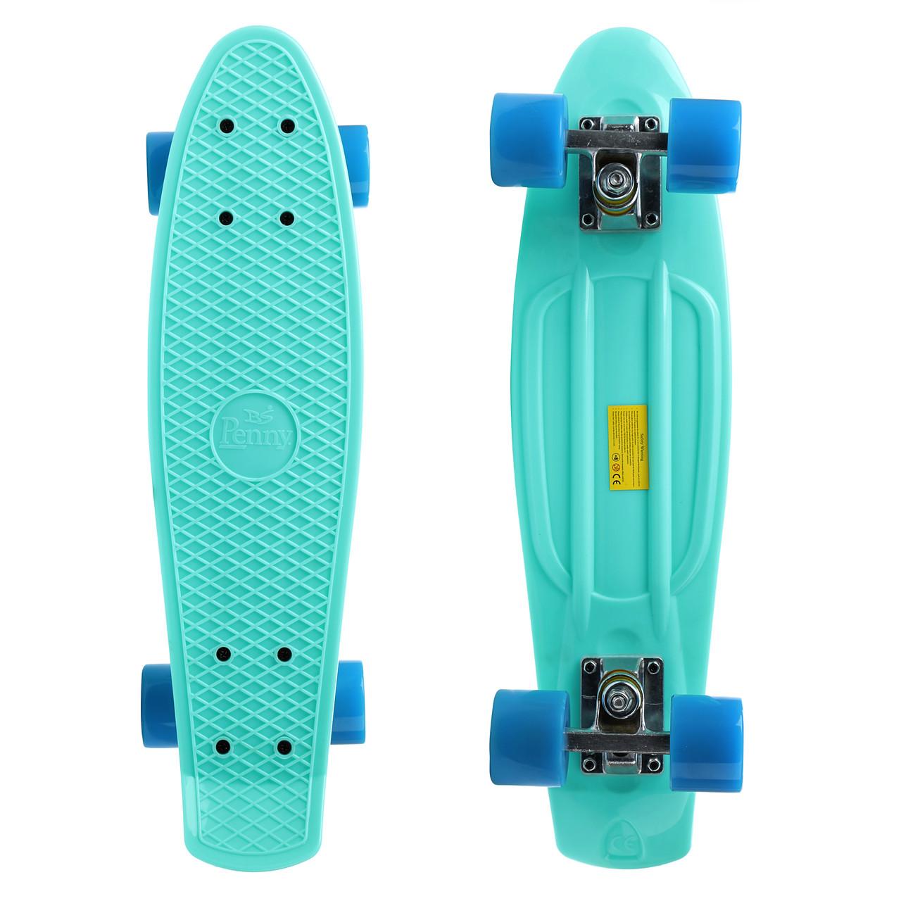Penny Board Bavar Sport ( Пенни борд, скейтборд )