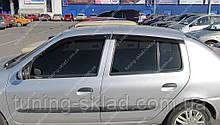 Вітровики вікон Рено Кліо 3 (дефлектори бокових вікон Renault Clio 2005-2009)