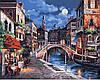 Рисование по номерам 40×50 см. Венецианская ночь Художник Джеймс Ли