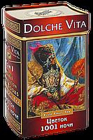 "Чай ""Dolche Vita"" Дольче Вита Книга, том 1 ""Цветок 1001 ночи"", 100гр"