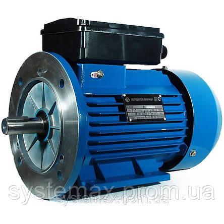 Электродвигатель однофазный АИРЕ71А2 (АИРЕ 71 А2) 0,75 кВт 3000 об/мин, фото 2