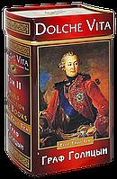 "Чай ""Dolche Vita"" Дольче Вита Книга, том 2 ""Граф Голицын"", 100гр"
