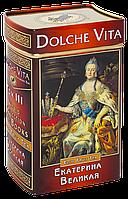 """Чай """"Dolche Vita"""" Дольче Вита Книга, том 3 """"Екатерина Великая"""", 100гр"""