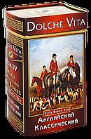 """Чай """"Dolche Vita"""" Дольче Вита  Книга, том 4 """"Английский классич-й"""", 100гр"""