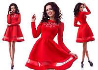 Коктейльное пышное платье 320 (7113)