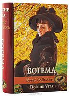 "Чай ""Dolche Vita"" Дольче Вита Книга ""Богема"", 100 г ж/б"