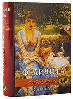 """Чай """"Dolche Vita"""" Дольче Вита Книга """"Феличита"""", 100 г ж/б"""