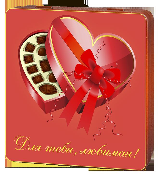 "Чай ""Dolche Vita"" Дольче Вита ""Для тебя, любимая"" с магнитом, 35 г ж/б"