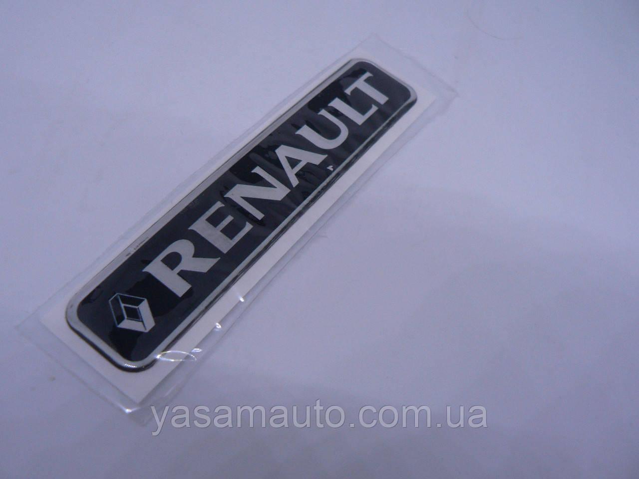 Наклейка s надпись Renault 100х20х1мм силиконовая на авто эмблема логотип Рено черный фон