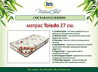 Ортопедический матрас Toledo ТМ SERTA