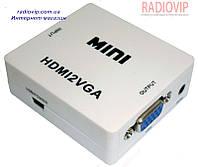 Конвертор HDMI в VGA (HD-VGAmn)