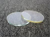 Каленое стекло 150х20, круглое, тип Б