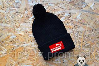 Зимняя шапка с бубоном Puma / Пума , фото 2