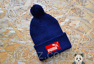 Зимняя шапка с бубоном Puma / Пума , фото 3