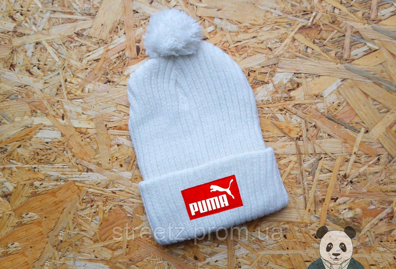 Зимняя шапка с бубоном Puma / Пума