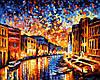 Рисование по номерам 40×50 см. Ночная Венеция Художник Леонид Афремов