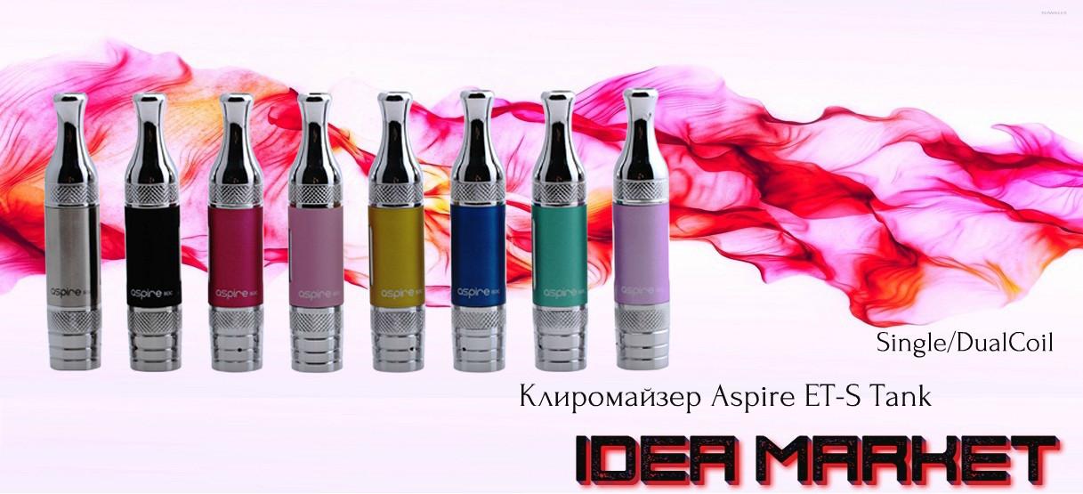 Двухспиральный клиромайзер Aspire ET-S BDC по лучшим ценам