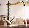 Смеситель кран золото в ванную комнату или на кухню для мойки раковины двухвентильный