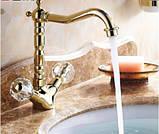 Смеситель кран золото в ванную комнату или на кухню для мойки раковины двухвентильный, фото 5
