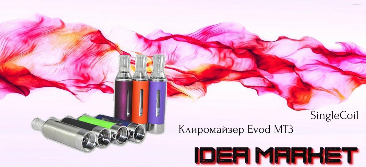 Разборный клиромайзер eVod. Стильный и практичный атомайзер для электронных сигарет