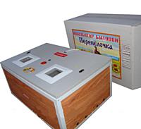 Инкубатор Перепелочка ИБ 170 с автоматическим переворотом яиц, фото 1