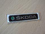Наклейка s напис Skoda 100х20х1мм силіконова на авто емблема логотип Шкода зелена, фото 3