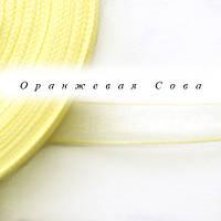 Лента органза 828  жёлтая 7 мм