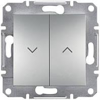 Выключатель двухклавишный для жалюзи с самовозвратом 10А Schneider Electric Asfora Алюминий EPH1300161