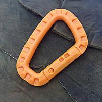 Тактический карабин Tac-Link (orange)