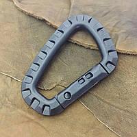 Тактический карабин Tac-Link (black)