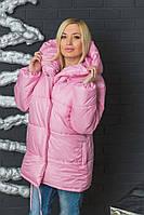 """Зимняя куртка """"Стиль"""",розовый( 42-46 )"""