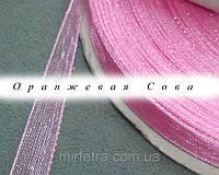 Лента органза 829  розовая 7 мм