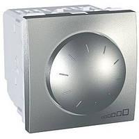 Светорегулятор (диммер) поворотно-нажимной для флуоресцентных ламп на 1-10В (400 ВА) 2 модуля Schneider Electric Unica Алюминий MGU3.510.30