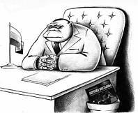Канцеляризмы – речи чиновников