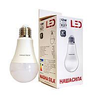 LED-лампа Наша Сила А60 Е27 12W 4000K (белый свет)