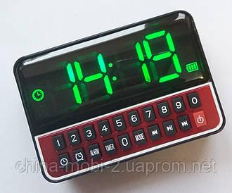 Радиоприемник с часами WS-1513 (MP3, FM, AUX)