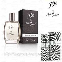 Мужская парфюмированная вода FM 68 аромат Dolce Gabbana D&G By Men (Дольче и Габбана)