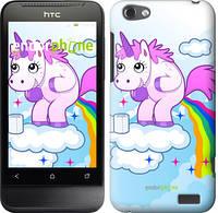 """Чехол на HTC One V t320e Единорожка """"3796u-227"""""""