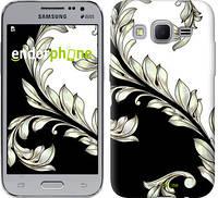 "Чехол на Samsung Galaxy Core Prime VE G361H White and black 1 ""2805c-211"""