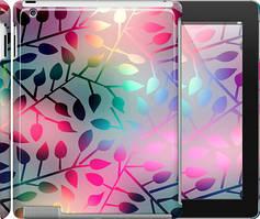 """Чехол на iPad Pro 12.9 Листья """"2235c-362"""""""