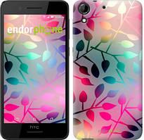 "Чохол на HTC Desire 728G Листя ""2235u-145"""