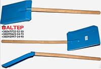 Лопатка с деревянной ручкой для угля и золы (большая)