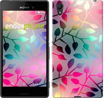 """Чохол на Sony Xperia XA Листя """"2235c-399"""""""