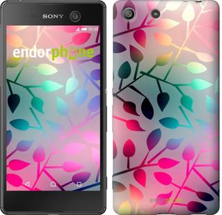 "Чехол на Sony Xperia M5 Листья ""2235u-217"""
