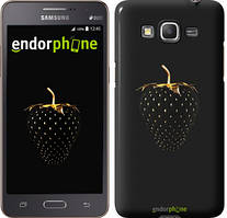 "Чехол на Samsung Galaxy Grand Prime VE G531H Черная клубника ""3585c-212"""