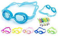 Очки для плавания детские Seals