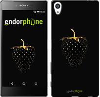 """Чохол на Sony Xperia Z5 Premium Чорна полуниця """"3585u-345"""""""