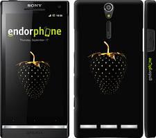 """Чехол на Sony Xperia SP M35H Черная клубника """"3585c-280"""""""