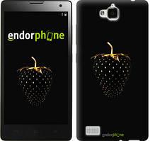 """Чохол на Huawei Y6 Pro Чорна полуниця """"3585u-355"""""""