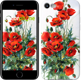 """Чехол на iPhone 7 Маки """"523c-336"""""""
